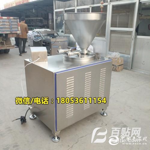 灌肠设备 肉类加工设备 连续式灌肠设备图片