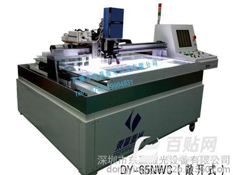 供应LCD镭射修复机(DY-65NWC  LCD镭射修复机)图片