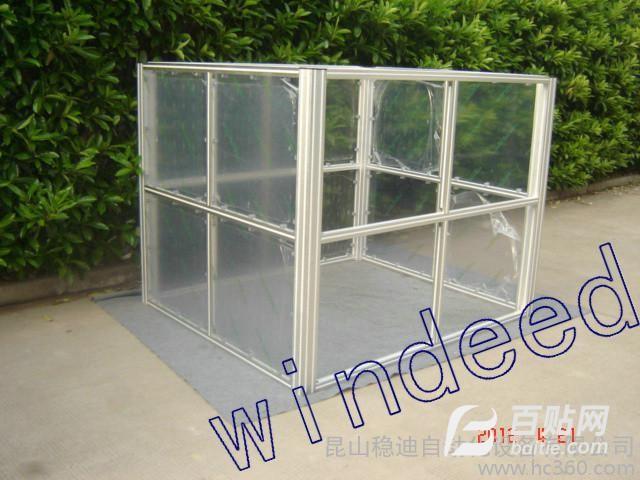 供应windeed张家港铝型材机架图片