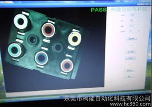 供应AV同芯色环检测图片