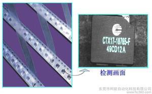 供应电感字符缺失检测电感字符错误检测电感包装检测图片