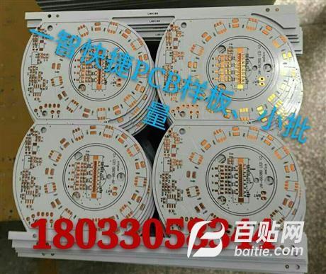一智快捷PCB打样量产 印制电路板喷锡沉金供应FR-4玻纤双面板图片