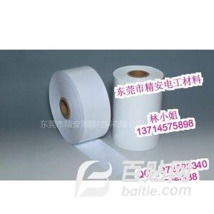 供应PET乳白膜,0.125MM反射膜,原装PET白膜,杜邦鸿基白膜图片