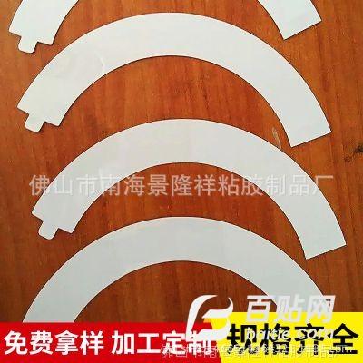 面板灯反光纸 LED筒灯灯具反光片 LED灯具反射膜压铸天花灯反光纸图片