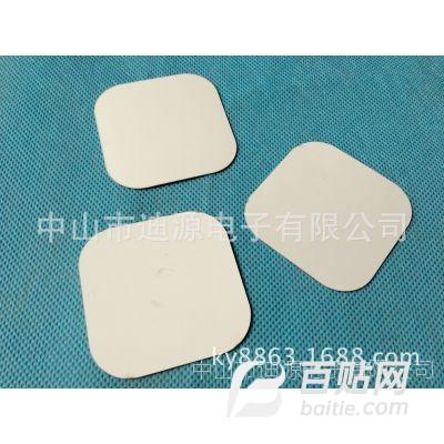 反光纸pet白色反光片led反射膜图片