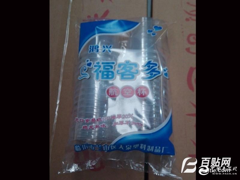 天泉塑料制品专业供应一次性饮水杯 牡丹江一次性饮水杯图片