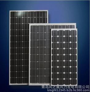 1KW风之翼太阳能发电机组图片