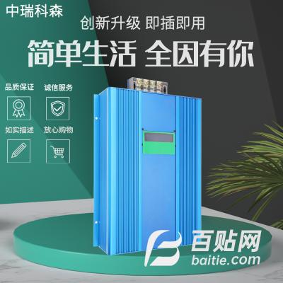 三相智能商用节电器市场热销自动投切补偿节电系统图片