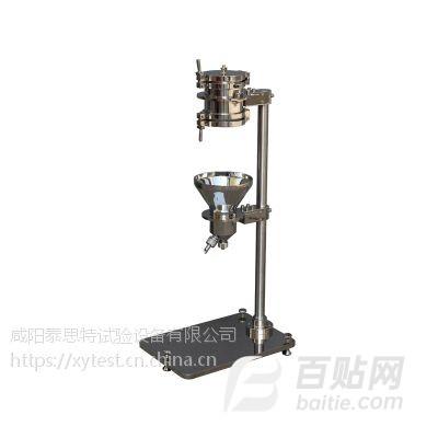 供应PL26型标准游离度测定仪图片