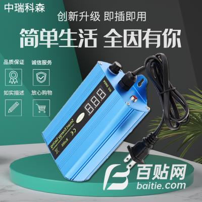 厂家直销家用节电器省电王商用省电器 ***带显示智能节电器图片