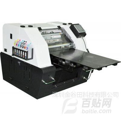 湿度控制器 温度校验仪表印刷机,平板打印机,彩印机,印刷设备图片