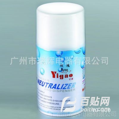 净化空气  各种公共场所适用  YG-300空气清新剂   空气芳香剂图片