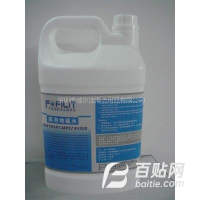 供应F-142  爽洁空气清新剂(各种香型) ,1加仑/瓶*4瓶/箱图片