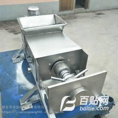 佳创机械 螺旋压榨机 餐厨垃圾处理 尾菜垃圾处理设备图片