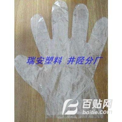 供应酒店餐饮用品大中小号齐全一次性卫生手套出厂价图片