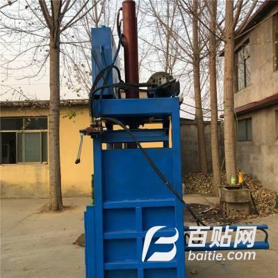 博通机械垃圾处理液压打包机-塑料瓶打包机-艾叶专用打捆机图片