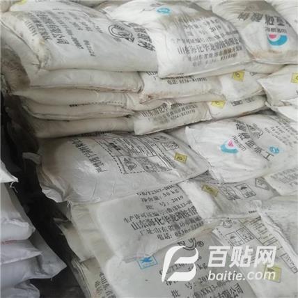 大量供应 国标 一等品 海化亚硝酸钠 亚钠 钢材缓蚀剂 袋装图片