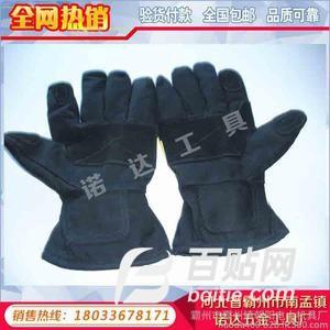 消防手套  羊皮手套防火手套图片