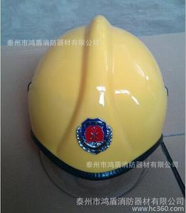 供应韩式消防头盔  抢险救援头盔  F2抢险救援头盔 厂家直销图片