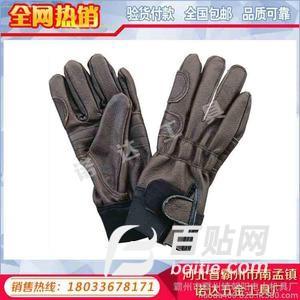防割手套 防穿刺手套 消防手套 供应电绝缘手套 防化手套图片