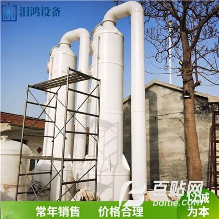 pp吸收塔 废气处理环保设备 pp尾气吸收塔价格报价图片