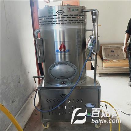 常压蒸汽机 生物质蒸汽发生器 立式蒸汽机供应厂家图片