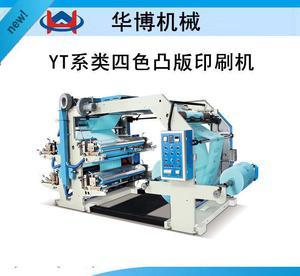 无纺布印刷工艺无纺布印刷制袋机无纺布印刷技术图片
