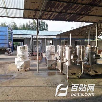 厂家出售电热蒸汽发生器 立式蒸汽机 蒸汽发生器图片