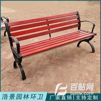 户外休闲桌椅组合 室外长椅休闲椅 小区广场公共平椅 库存充足量大从优图片