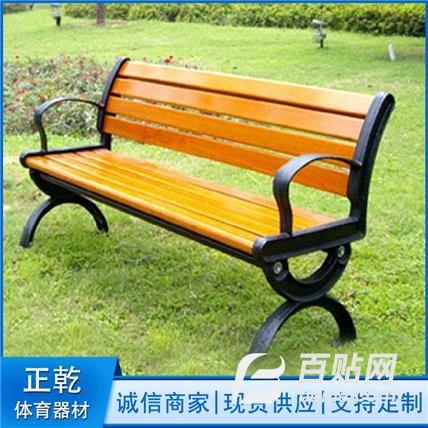 公园椅户外-长椅休闲椅广场椅-铸铁铸铝防腐实木靠背椅-室外园林椅图片