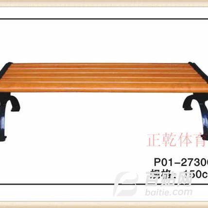 公园长椅 户外长椅 园林休闲椅 广场休闲椅 广场长凳子 接收尺寸定制图片
