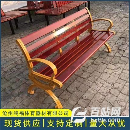 不锈钢园林椅 户外长椅排椅 实木靠背椅 支持加工定制欢迎来电咨询图片