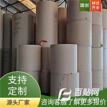 进口砂管纸 工业用纸管 特殊工业纸管 加工工厂图片