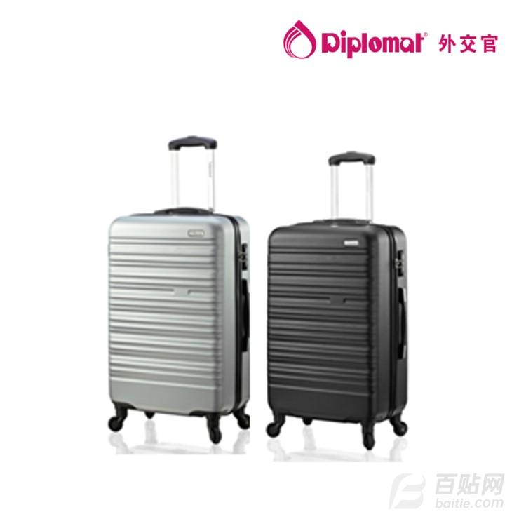 上海外交官拉杆箱批发-外交官箱包上海代理商图片