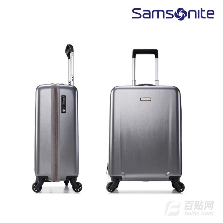 上海新秀丽拉杆箱批发-新秀丽箱包上海代理商图片