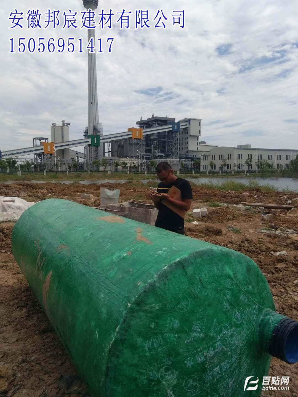 江西宜春丰城-樟树玻璃钢化粪池-高安靖上标准图集-铜鼓生产厂家-万载奉新5号12立方图片