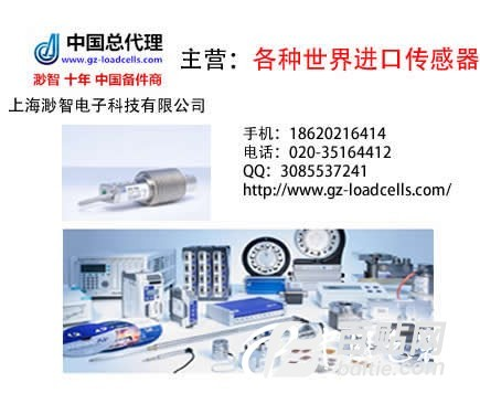 HBMZ6FD1/50kg称重传感器图片