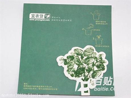 买货真价实的贺卡,就到东莞市恒知包装//圣诞贺卡供应图片