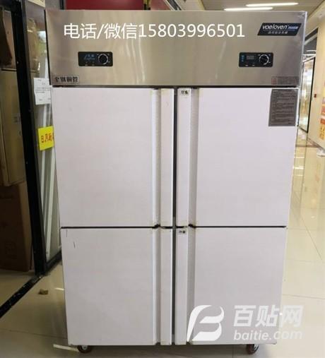 郑州饭店厨房冷冻柜冷藏柜专卖店图片