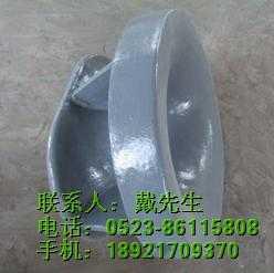 中船机械/导缆孔/导缆孔批发图片