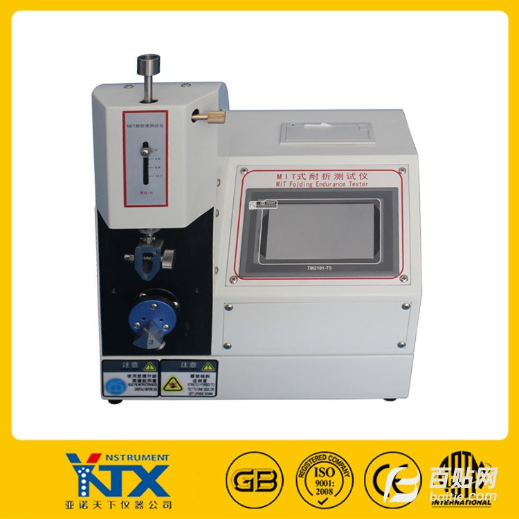 CRS-FT502 MIT耐折度仪、耐折度测定仪图片