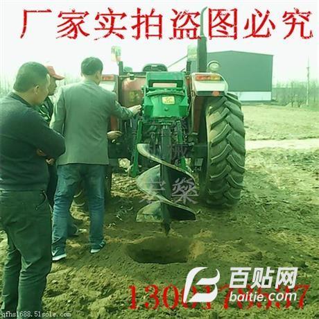 拖拉机挖坑机生产商 拖拉机挖坑机图片