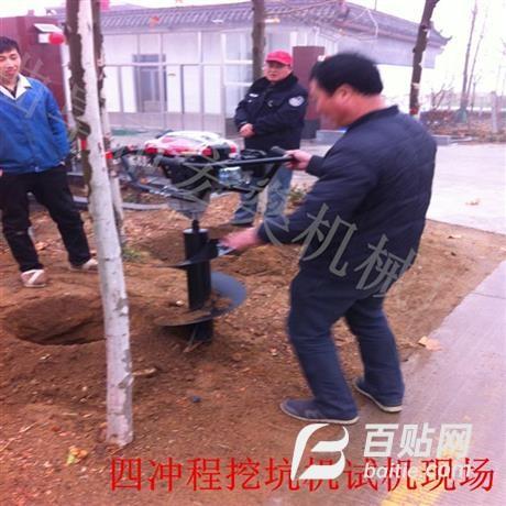 拖拉机挖坑机 拖拉机挖坑机视频图片