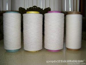 厂家供应10支本白棉纱 各种颜色再生棉纱 颜色纱 纯棉纱线图片