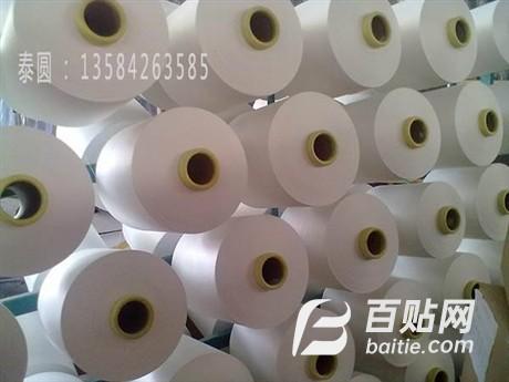 电缆填充棉纱,棉线,厂家直销图片
