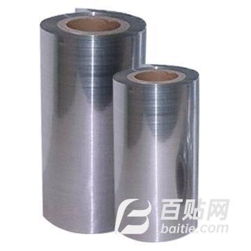 PET镀铝膜价格/专业PET镀铝膜价格图片