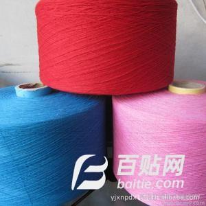厂家直销 袜子专用色织纱 再生棉袜子纱 袜子棉纱 纺织棉纱图片