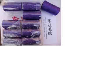 厂家长期小轴线 编包编织毛线  不掉毛小合股线图片