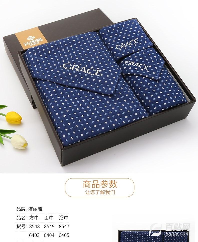纯棉毛巾毛巾礼盒图片