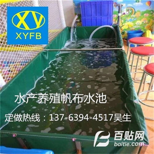 厂家直销 蓄水池  pvc涂塑帆布鱼池 移动水池 批发定制养鱼池图片